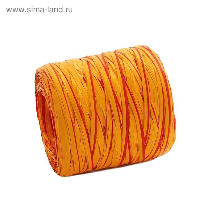 Рафия двухцветная, красно-желтый, 200 м