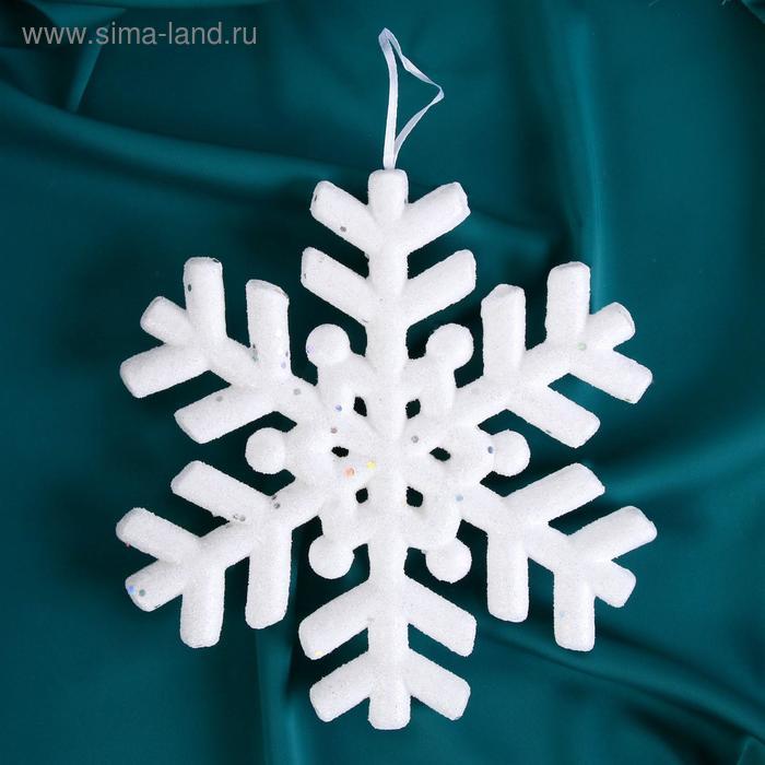 """Ёлочная игрушка """"Белый перелив"""" снежинка"""
