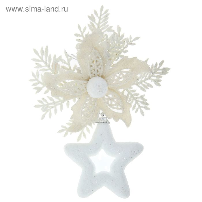 """Украшение новогоднее """"Цветок со звездой"""""""