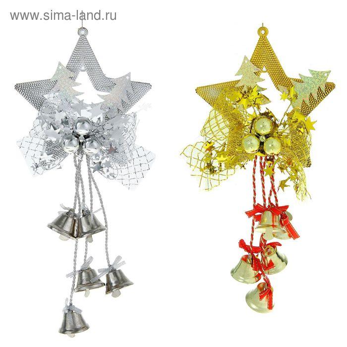 """Украшение новогоднее """"Звезда"""" колокольчик с ёлочками, микс"""