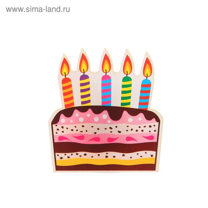 """Карнавальный значок световой """"Праздничный торт"""""""