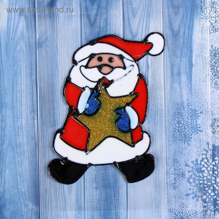 """Наклейка на стекло """"Дед Мороз со свездой в руках"""""""