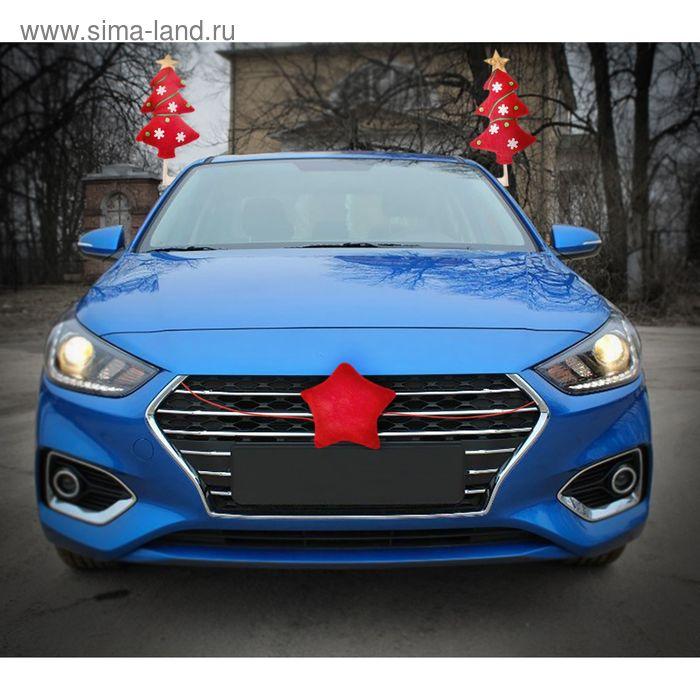 """Новогоднее украшение на автомобиль """" Елочка"""", цвет красный"""