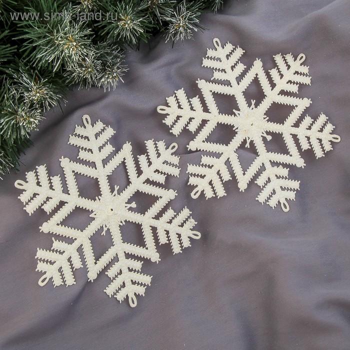 """Ёлочные игрушки """"Белый перелив"""" снежинки (набор 2 шт.)"""