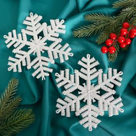 "Christmas decorations ""Silver double snowflake"" (set 2 PCs) large"