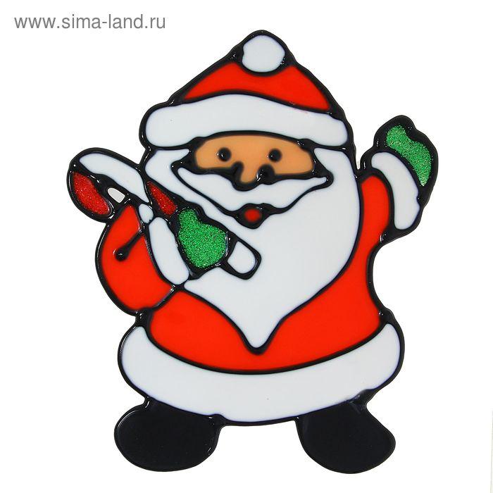 """Наклейка на стекло """"Дед Мороз с палочкой"""""""