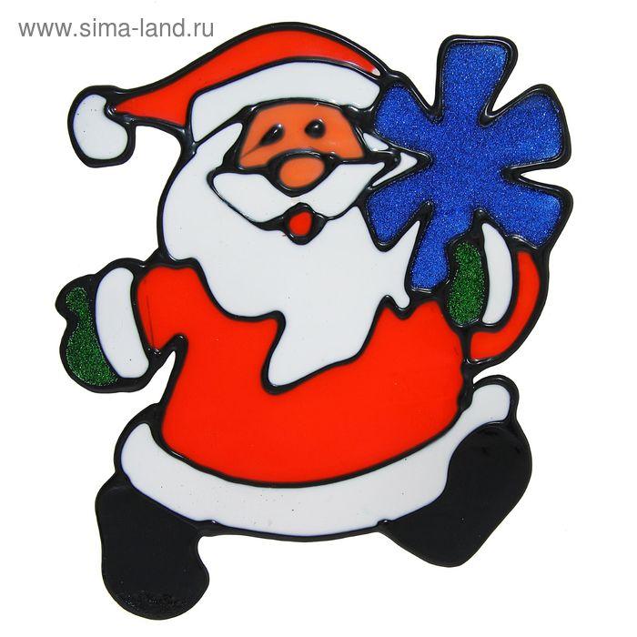 """Наклейка на стекло """"Дед Мороз с синей снежинкой"""""""