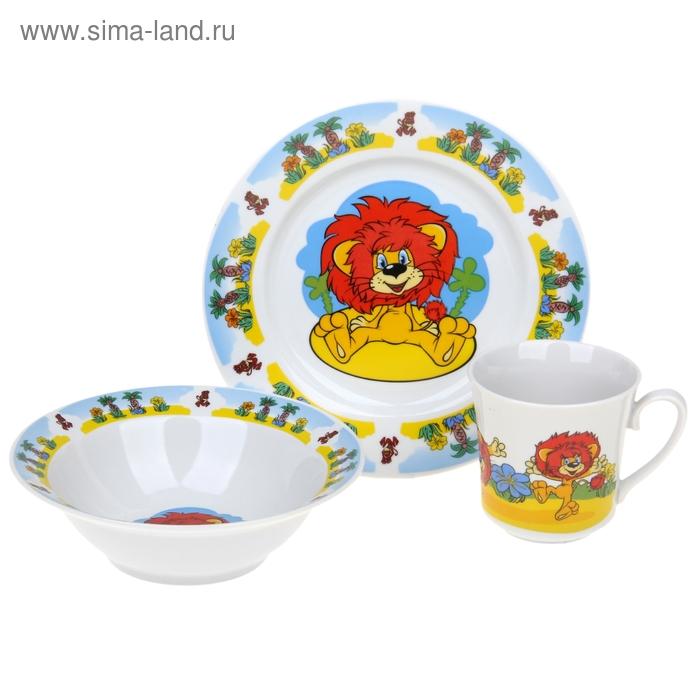 """Набор посуды детский """"Как львенок и черепаха"""", 3 предмета: кружка 200 мл, салатник 300 мл, тарелка d=20 см"""