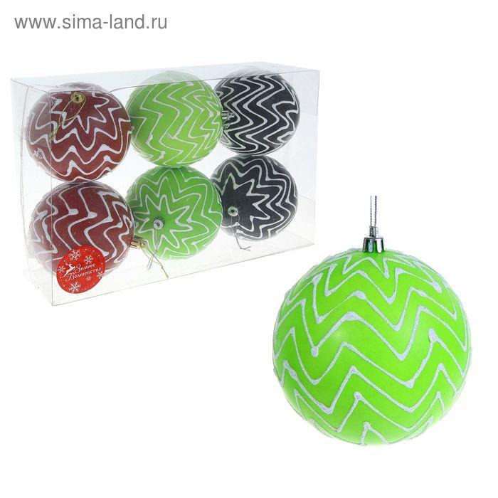"""Новогодние шары """"Цветной мираж с зигзагами"""" (набор 6 шт.)"""