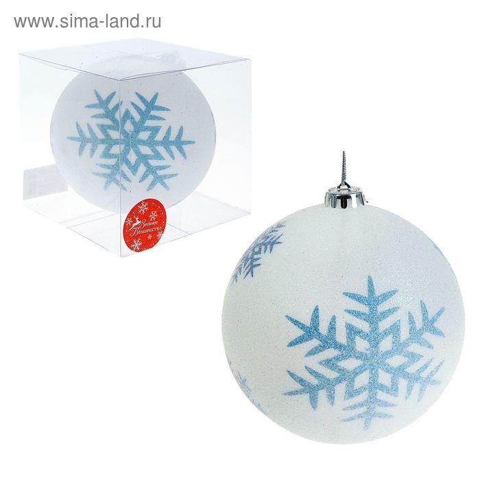 """Новогодний шар """"Белый мираж"""" голубая снежинка"""