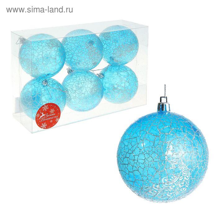 """Новогодние шары """"Синий мираж с жар-птицей"""" (набор 6 шт.)"""