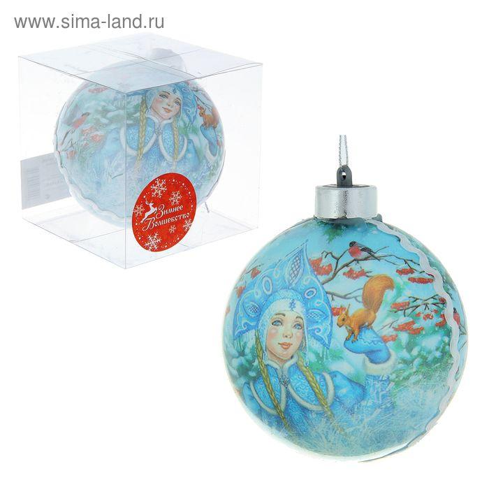 """Светящийся новогодний шар """"Расписная Снегурочка"""""""