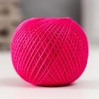"""Нитки вязальные """"Ирис"""" 150м/25гр 100% мерсеризованный хлопок цвет 1112"""