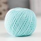 """Нитки вязальные """"Ирис"""" 150м/25гр 100% мерсеризованный хлопок цвет 3002"""