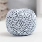 """Нитки вязальные """"Ирис"""" 150м/25гр 100% мерсеризованный хлопок цвет 7002"""