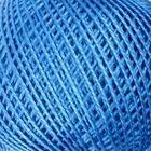Синий 2508