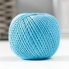 """Нитки вязальные """"Ирис"""" 150м/25гр 100% мерсеризованный хлопок цвет 3206"""
