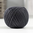 """Нитки вязальные """"Ирис"""" 150м/25гр 100% мерсеризованный хлопок цвет 7212"""