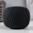 Чёрный 4305