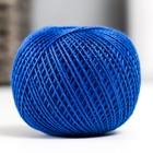 """Нитки вязальные """"Ирис"""" 150м/25гр 100% мерсеризованный хлопок цвет 2411"""