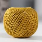 """Нитки вязальные """"Ирис"""" 150м/25гр 100% мерсеризованный хлопок цвет 5302"""