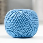 """Нитки вязальные """"Ирис"""" 150м/25гр 100% мерсеризованный хлопок цвет 2608"""