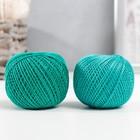 """Нитки вязальные """"Ирис"""" 150м/25гр 100% мерсеризованный хлопок цвет 3514"""