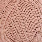 Пыльно-розовый 3302