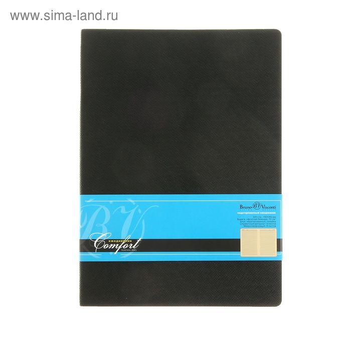 Ежедневник недатированный А4, 160 листов, Bruno Visconti COMFORT черный