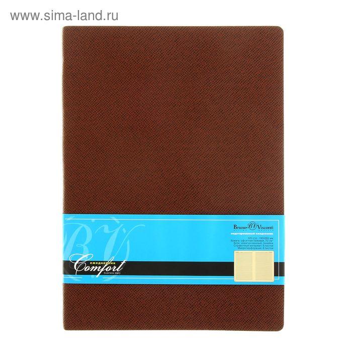 Ежедневник недатированный А4, 160 листов, Bruno Visconti COMFORT коричневый
