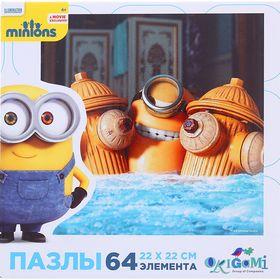 46be7ea6264c пазл в Бишкеке оптом купить цена - стр. 55