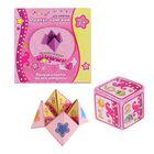 """Гадание """"Получи ответ на вопрос"""" оригами оракул"""