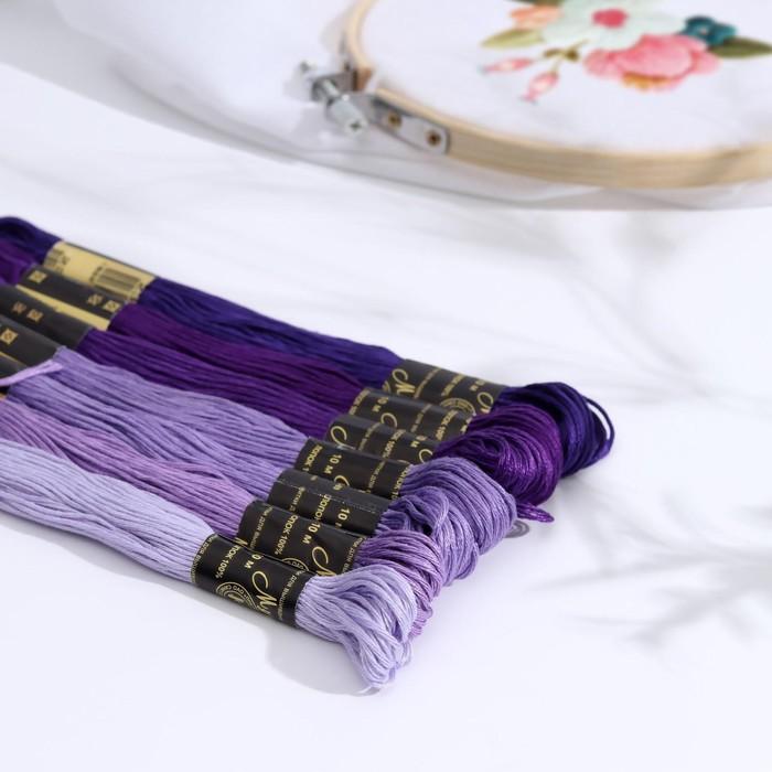 """Набор ниток мулине """"Цветик-Семицветик"""", 10±1м, 7шт, фиолетовый"""