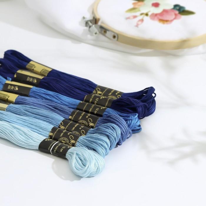"""Набор ниток мулине """"Цветик-Семицветик"""", 10±1м, 7шт, цвет синий"""