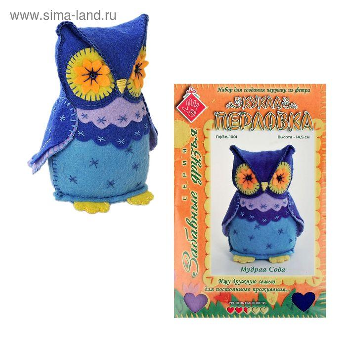 """Набор для создания текстильной игрушки """"Мудрая сова"""""""