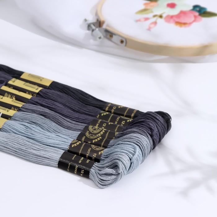 """Набор ниток мулине """"Цветик-Семицветик"""", 10±1м, 7шт, цвет серый"""