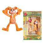 """Набор для создания текстильной игрушки """"Пасхальный Кролик"""" 26 см"""