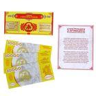 Денежный конверт с банкнотами на удачу и благосостояние