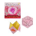 """Гадание на мальчика """"Любит не любит"""" оригами оракул"""