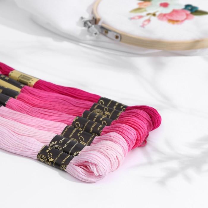 """Набор ниток мулине """"Цветик-Семицветик"""", 10±1м, 7шт, цвет розовый"""