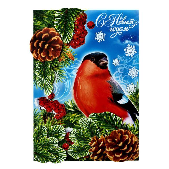 Картинка снегири открытка