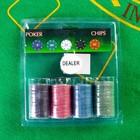 Chips for poker game 100 PCs, d=5 cm, 4 grams