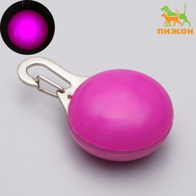 The beacon Sphere, 3 modes glow, pink