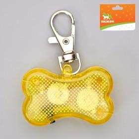 """Маячок """"Косточка"""" с наклейкой для записи телефона, 3 режима свечения, жёлтый"""