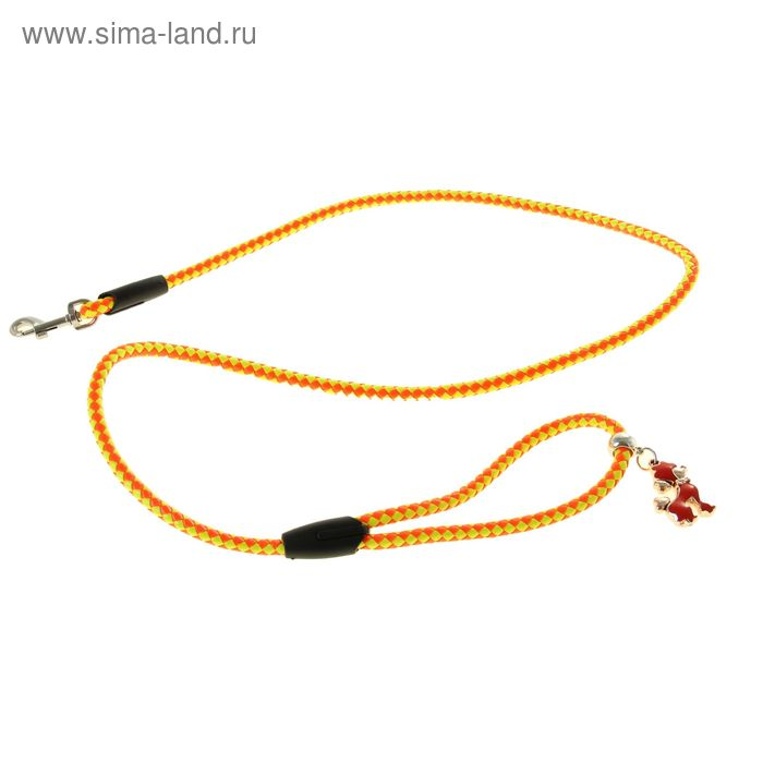 """Поводок """"Неон"""" с подвеской-собачкой, 118 х 0,8 см, оранжево-желтый"""