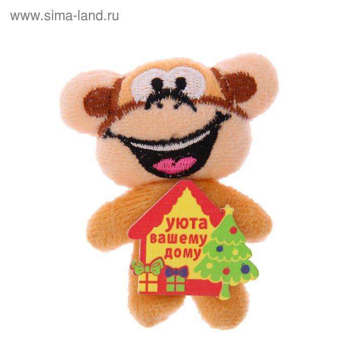 """Мягкая игрушка-магнит обезьянка """"Уюта вашему дому"""""""