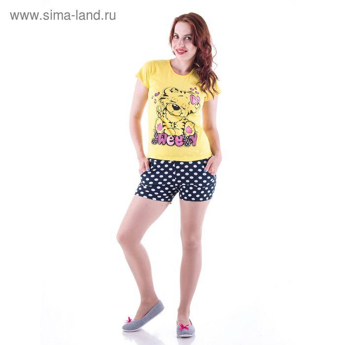 Пижама женская (футболка, шорты) п98 МИКС, р-р 42