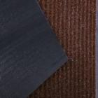 Коврик придверный влаговпитывающий, ребристый, «Стандарт», 60×90 см, цвет коричневый - фото 4657174