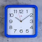 """Часы настенные """"Классика"""", квадратные с закруглёнными углами, 30 × 30 см, синие"""
