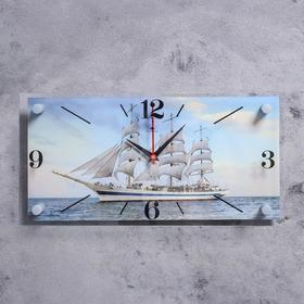 """Часы настенные, серия: Море, """"Фрегат"""", 19х39 см"""